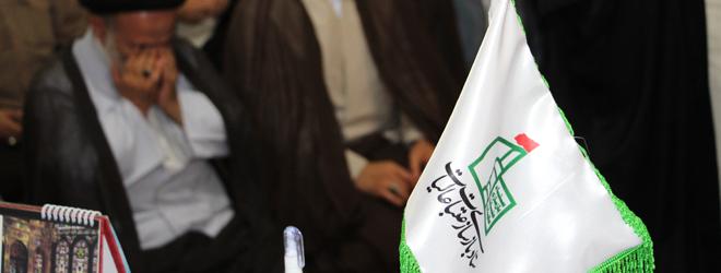 ستاد بازسازی عتبات عالیات استان کرمانشاه