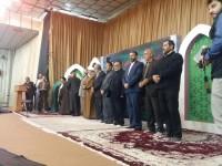 مراسم تجلیل از خادمین اربعین ۹۶ استان کرمانشاه در حسینیه ثارالله